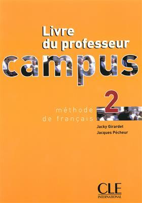خرید کتاب فرانسه Campus 2 - Livre du professeur