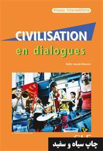 خرید کتاب فرانسه Civilisation en dialogues - intermediaire + CD