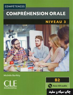 خرید کتاب فرانسه Comprehension orale 3 - Niveau B2 + CD - 2eme edition