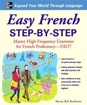 خرید کتاب فرانسه Easy French Step-by-Step فرانسه آسان