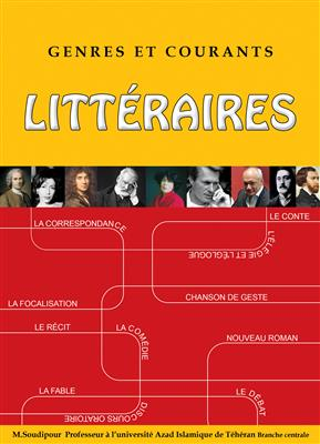 خرید کتاب فرانسه Genres et Courants Litteraires