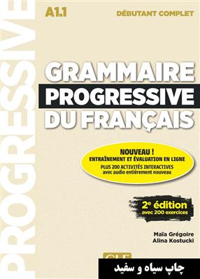 خرید کتاب فرانسه Grammaire progressive - debutant complet + CD