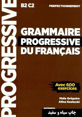 خرید کتاب فرانسه Grammaire progressive - perfectionnement