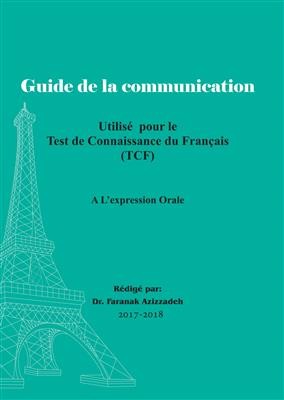 خرید کتاب فرانسه Guide de la communication (TCF)
