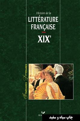 خرید کتاب فرانسه Itineraires Litteraires - Histoire De La Litterature Francaise XIX