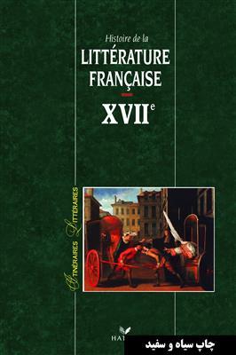 خرید کتاب فرانسه Itineraires Litteraires - Histoire De La Litterature Francaise XVII