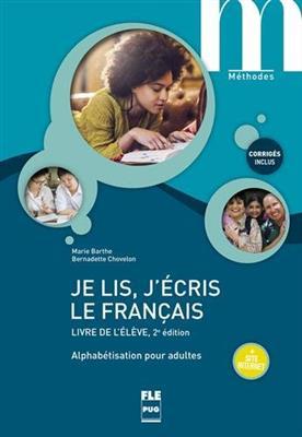 خرید کتاب فرانسه Je lis