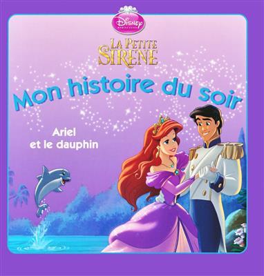 خرید کتاب فرانسه La Petite Sirene