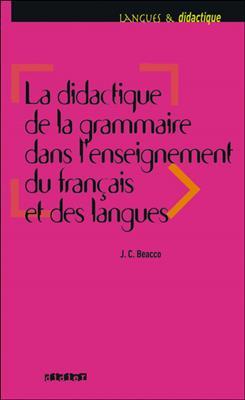 خرید کتاب فرانسه La didactique de la grammaire