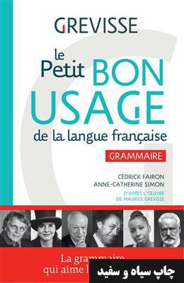 خرید کتاب فرانسه Le petit Bon usage de la langue française