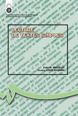 خرید کتاب فرانسه Lecture de textes simples