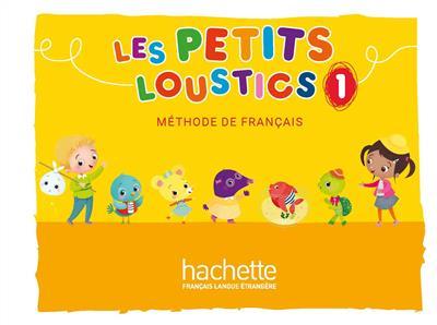 خرید کتاب فرانسه Les Petits Loustics 1 : Livre de l'élève + Cahier + CD