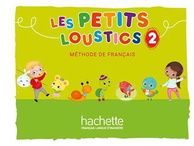 خرید کتاب فرانسه Les Petits Loustics 2 : Livre de l'élève + Cahier + CD
