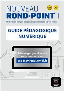 خرید کتاب فرانسه Nouveau Rond-Point 1 – Guide pedagogique