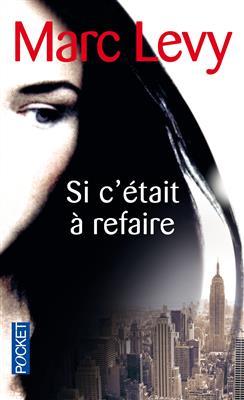 خرید کتاب فرانسه Si c'etait a refaire