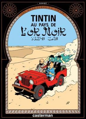 خرید کتاب فرانسه  Tintin T15 : Tintin au pays de l'or noir