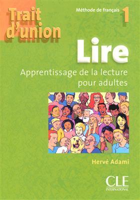 خرید کتاب فرانسه Trait D'Union Level 1 Textbook