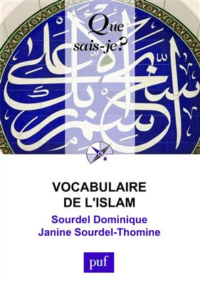 خرید کتاب فرانسه Vocabulaire de l'Islam