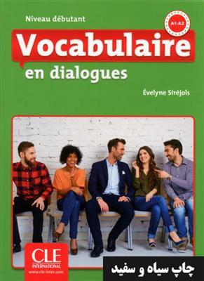 خرید کتاب فرانسه Vocabulaire en dialogues - debutant + CD - 2eme edition