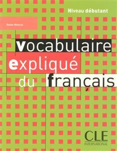 خرید کتاب فرانسه Vocabulaire explique du français - debutant