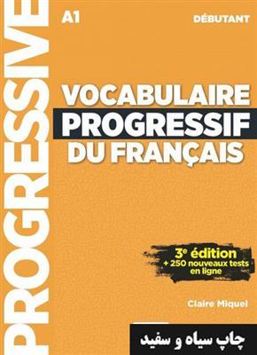 خرید کتاب فرانسه Vocabulaire progressif - debutant + CD -3eme edition