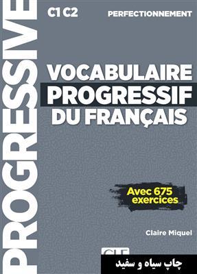 خرید کتاب فرانسه Vocabulaire progressif français - perfectionnement + CD