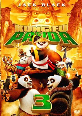 خرید Kung Fu Panda 3