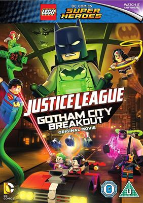 خرید Lego 6 Justice League Gotham City Breakout