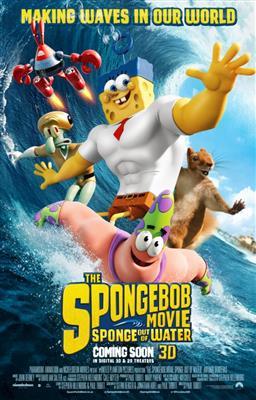 خرید Spongebob squarepants - Sponge-tastics
