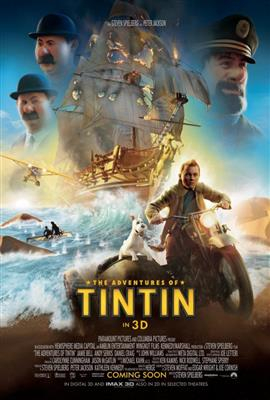 خرید The Adventures of Tintin