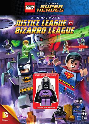 خرید lego Bizarrd league
